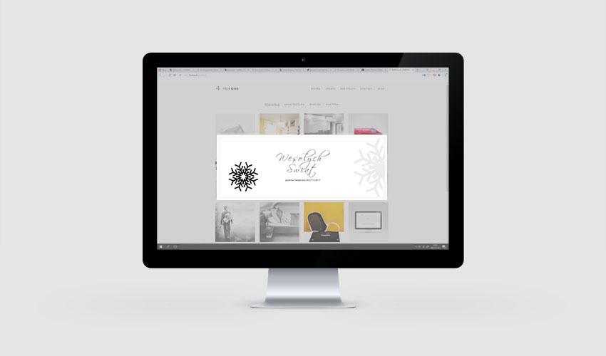 Pomysły na święta dla biznesu - Baner na stronę www